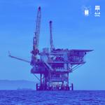 Estágio para alunos de Engenharia de Petróleo paga mais de R$ 2 mil por mês