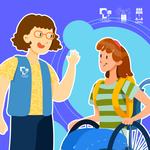 Estudantes com deficiência já podem procurar o NAC para acolhimento