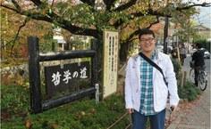 Professor Peng Zhan