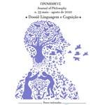 Dossiê Linguagem e Cognição já está disponível, acesse