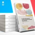 Livro sobre Educação na Pandemia tem participação de professor da Ufal