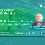 Mestrado do Instituto de Geografia tem aula inaugural na segunda-feira (15), às 10h