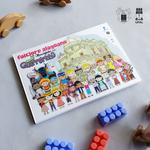 Lançado livro infantil sobre folclore de Alagoas e está disponível na internet
