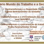 Seminário discute contrarreformas e lutas trabalhistas