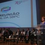 Discurso da reitora da Ufal na Reunião da SBPC destaca o centenário de Córdoba