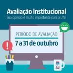 Aberto processo de autoavaliação da Universidade Federal de Alagoasem 2019