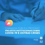 Ufal lança chamada pública para projetos institucionais sobre covid19 e outras crises