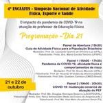 Campus Arapiraca promove 4º Simpósio nacional de atividade física