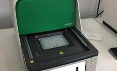 RT-PCR CFX Opus 96 - aparelho de detecção para a covid-19